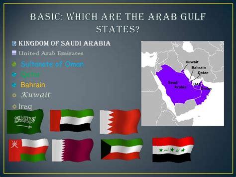 map of arab gulf states the arab gulf states