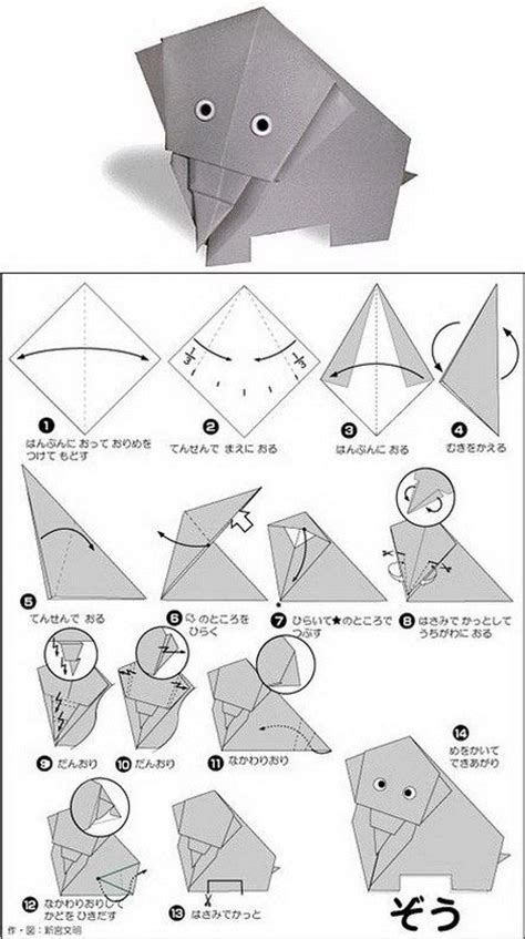Simple Origami Elephant - 简单易学的日系卡通动物折纸 origami crafts for free printable