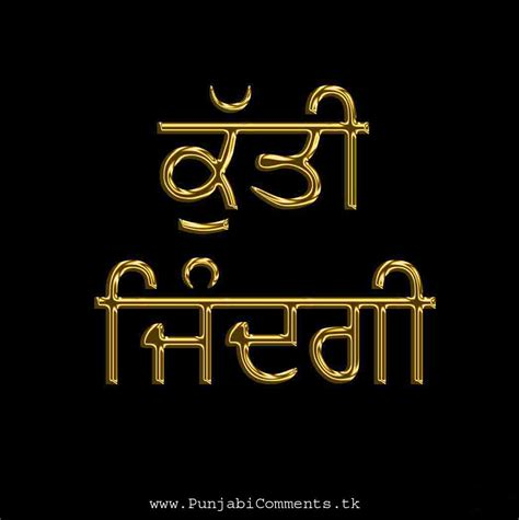 wallpaper cool status punjabi graphics and punjabi photos funny punjabi