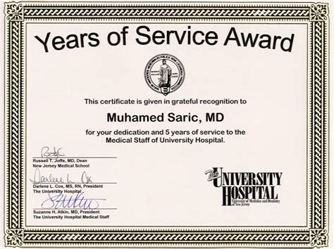 years of service certificate templates umdnj service award