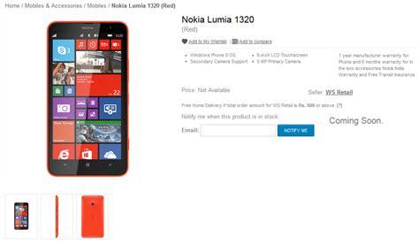 nokia lumia 1320 price in india on 19 january 2016 lumia nokia lumia 1320 now listed at retailers in india softpedia