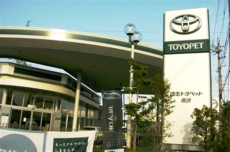 toyota dealer japan トヨペット店 wikiwand