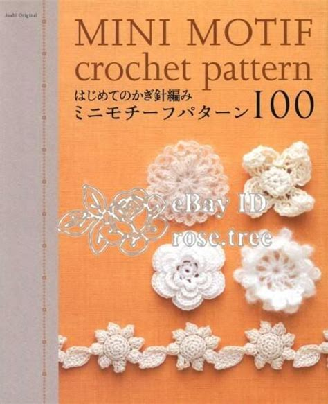 crochet pattern books in spanish 117 best magazine crochet images on pinterest picasa