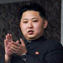 Kim Jong Un Official Biography | kim jong un official kimjongun4real twitter