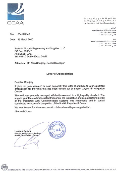 End Of Service Letter Uae Achievements Bayanat Airportsbayanat Airports