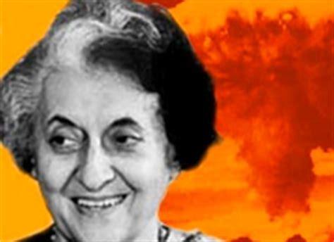 indira gandhi biography telugu great indian leader essay docoments ojazlink