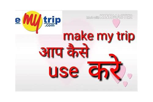make my trip app coupon first booking