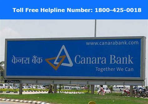 iob bank customer care lakshmi vilas bank customer care number 24 215 7 email id