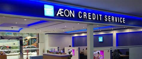 aeon credit find a branch aeon credit service malaysia