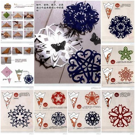 Paper Cutting Craft Tutorial - how to make snowflakes paper cutting step by step diy
