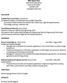 view sle resume custom profile view sle resume resume cv cover