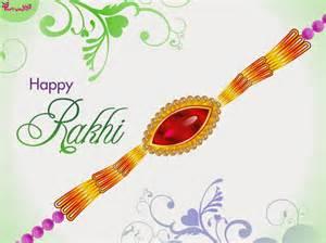 happy raksha bandhan collection 2014 urdu poetry and ghazal