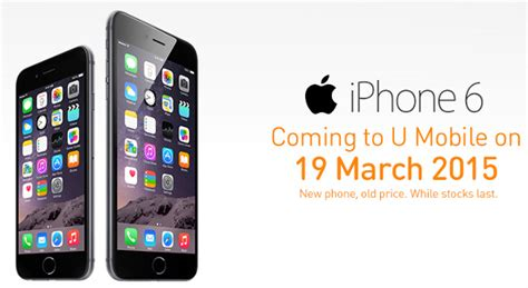 Iphone U Mobile by U Mobile Offers Apple Iphone 6 And Iphone 6 Plus Technave