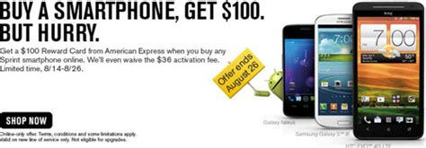 Sprint Gift Card For Switching - in addition to new low price sprint offers 100 gift card with iphone 4s hothardware