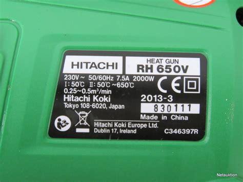 Hitachi Rh 2 f 246 rs 228 ljningsobjekt hitachi varmluftspistol rh 65ov