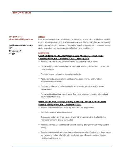 business resume update 2016