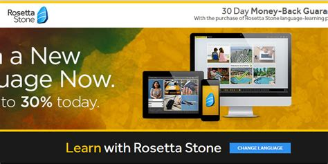 rosetta stone unix rosetta stone totale 5 0 37 english us language updates