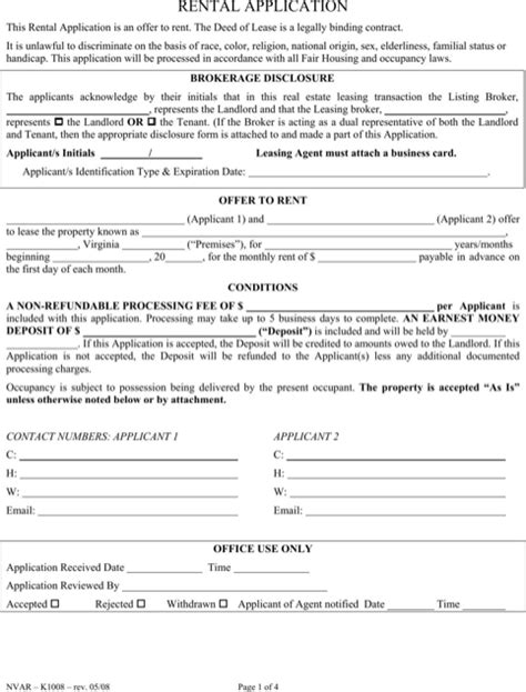 virginia section 8 application online download virginia rental agreement for free formtemplate