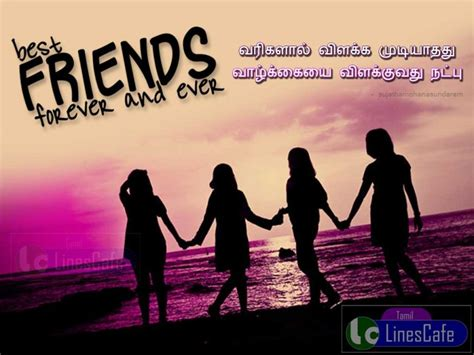 friend ship quotes with tamil natpu friendship kavithai page 3 of 18 tamil
