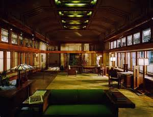 Frank Lloyd Wright Home Decor Frank Lloyd Wright Living Room Homes Decor House Accessories E