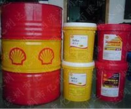 Shell Dromus B Shell Dromus B Shell Dromus Bx China Trading Company