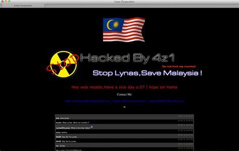 tutorial hack web image gallery hack website