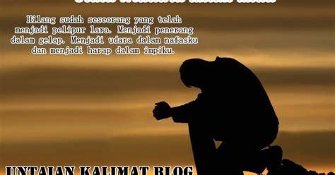 potongan kalimat kumpulan kata mutiara kesedihan terbaru 2013