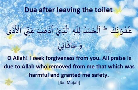 dua while entering bathroom du a for entering leaving the toilet du as for various