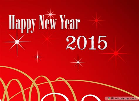 happy new year 2015 year of the 2015 year of the sheep with new designs elsoar