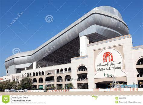 emirates mall ski dubai mall of the emirates www pixshark com images