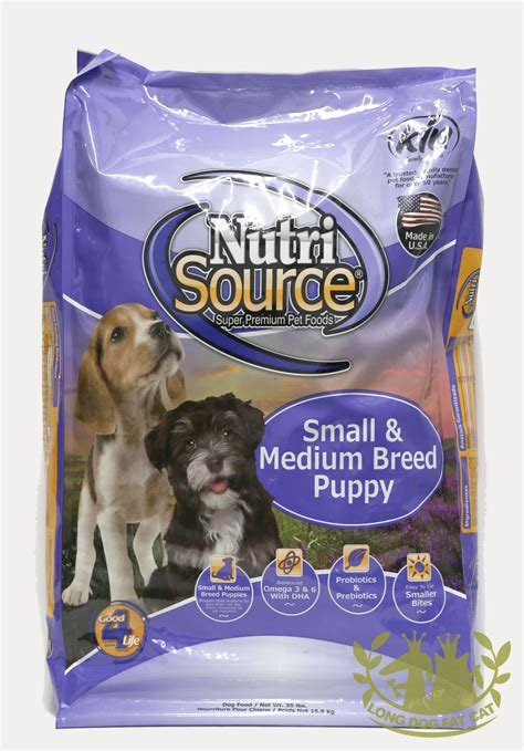 nutrisource small breed puppy nutrisource chicken and rice small medium breed puppy