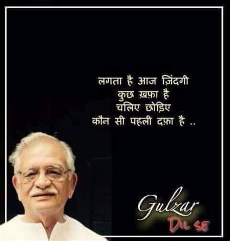 gulzar biography in hindi 168 best gulzar s poem images on pinterest hindi quotes