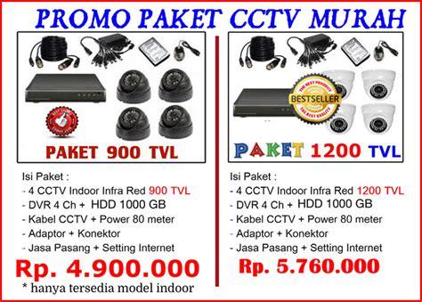 Paket Cctv Murah Glenz 4chanel jual paket cctv murah 4 kamera 900 tvl toko cctv tangerang