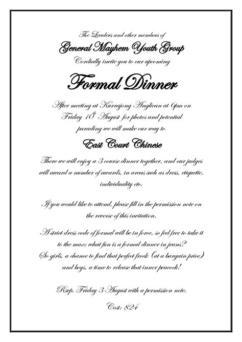 formal invitation template great printable calendars