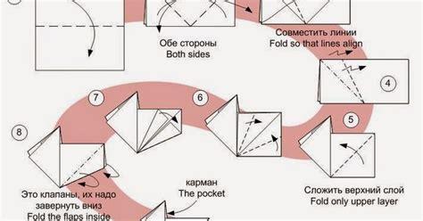 printable paper ninja star instructions origami instructions for kids ninja star instructions