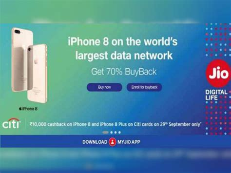 How To Use Reliance Retail Gift Card - reliance jio is offering 70 percent buyback on apple iphone x how to avail this offer