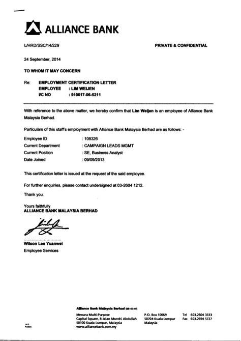 certification letter of previous employment previous employment certification letter