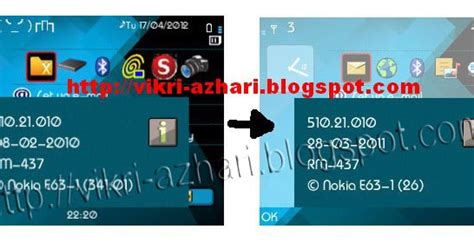 effect themes e63 nokia e63 hacked upgrade offline firmware nokia e63