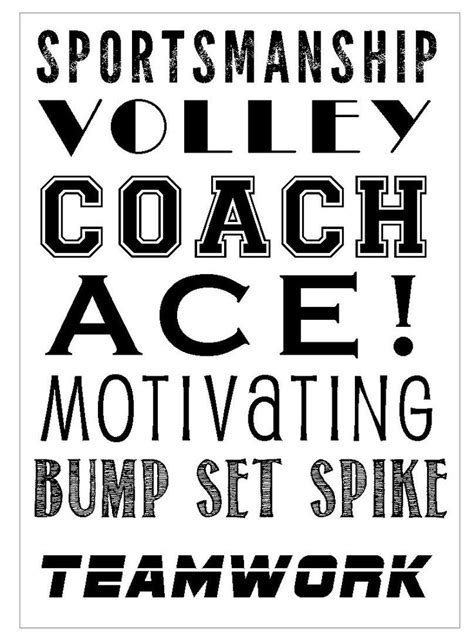 printable volleyball sayings volleyball subway art free printable volleyball coach