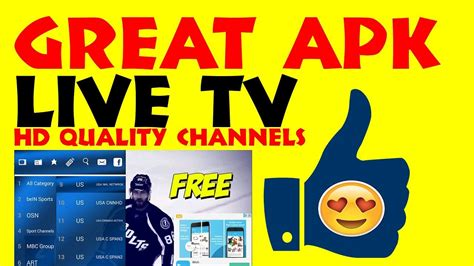 best apk top best android apk for live sports usa channels kodi 17 krypton