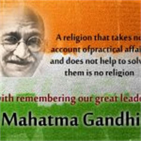 biography of gandhi in gujarati language 2016 first day of fall quotes 20 best autumn sayings