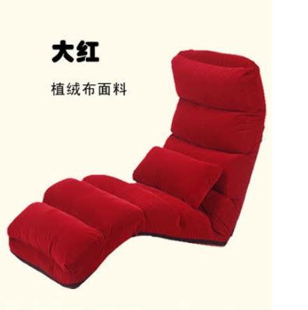 massage sofa price great multi color massage sofa armchair classic legless