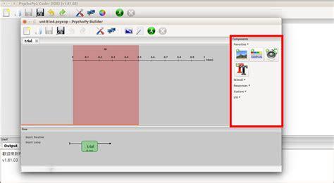 pattern lab component builder 用psychopy玩實驗 2 sakurailab