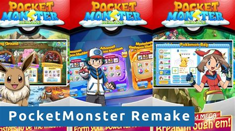 theme pokemon apk pocket monster remake apk v1 0 4 android free