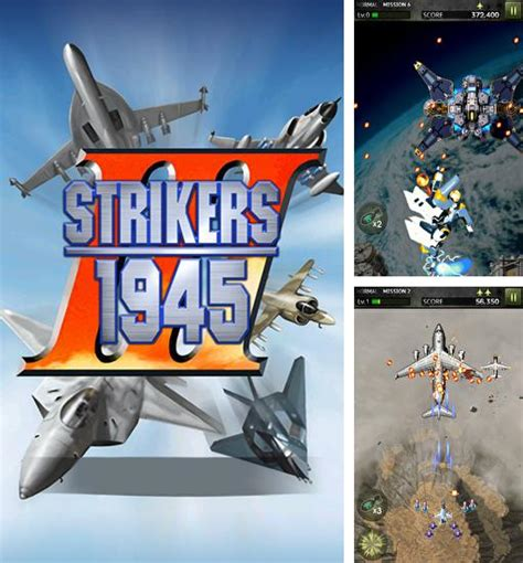 strikers 1945 apk strikers 1945 2 for android free strikers 1945 2 apk mob org