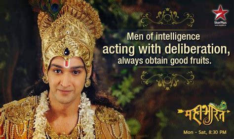 quotes film mahabharata 78 best images about mahabharat on pinterest bhagavad