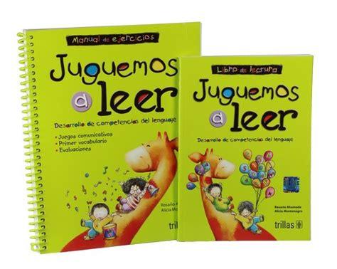 leer libro e imagimorphia gratis descargar juguemos a leer manual de ejercicios libro de lectura 8a ed rosario ahumada comprar el libro