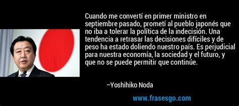 cuando me converti en cuando me convert 237 en primer ministro en septiembre pasado yoshihiko noda