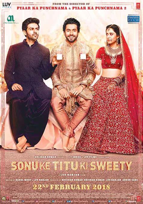 jumanji film in urdu what s on cinema listings now showing vox cinemas uae