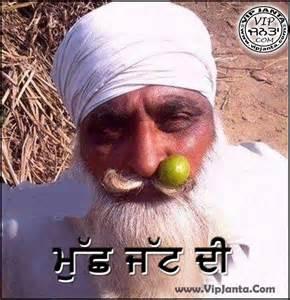 Punjabi desi comments amazing pictures love pictures facebook